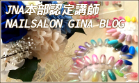 gina blog