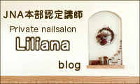liliana blog