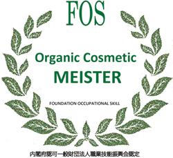 Organic Cosmetic Meister(オーガニックコスメマイスター)